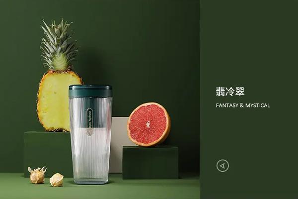 全新升级网红摩飞榨汁机杯,颜色多种多样,还能无线充电,懒人必备神器